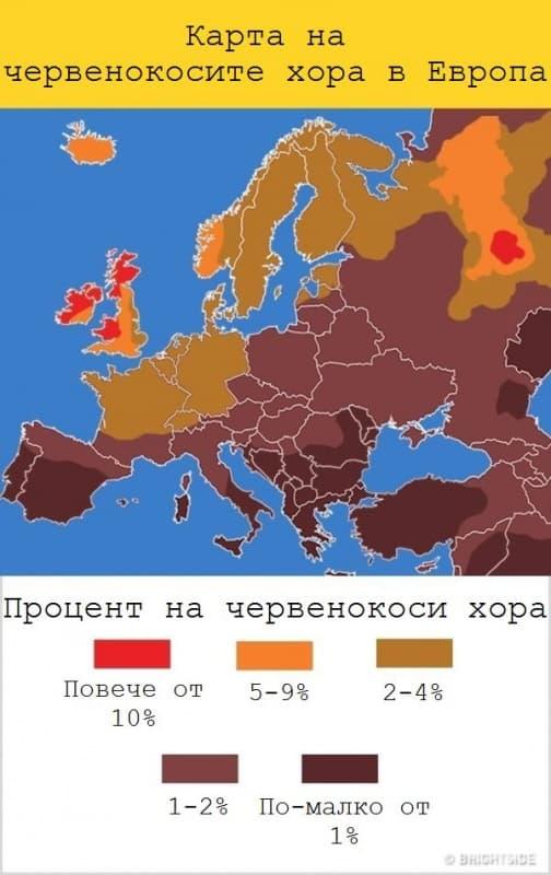 17 невероятни карти на света, които не са били показвани в училище