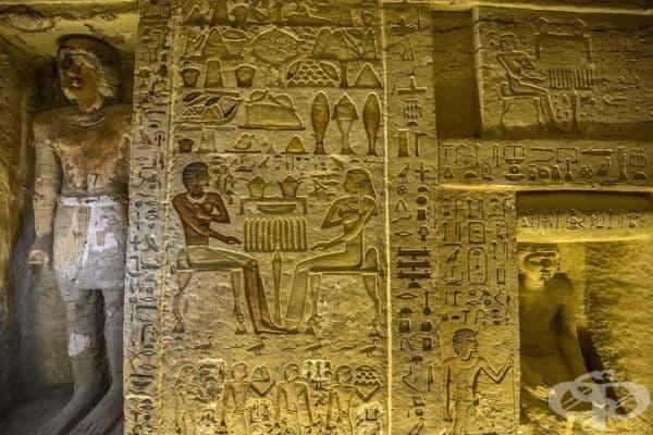 Приблизителен период на неговото управление е 2475-2465 г. пр. н.е.