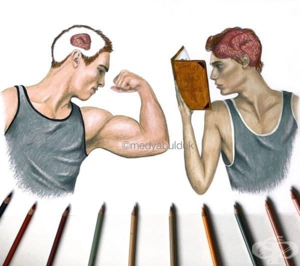 """""""Тренирайте мозъка си така, както тренирате тялото и тренирайте тялото така, както тренирате мозъка. Намерете баланса!"""""""