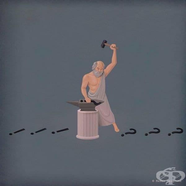 Сократ: създателят на съмнението.