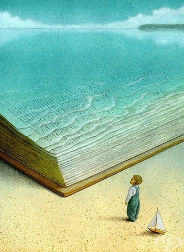 Океан на мъдростта.