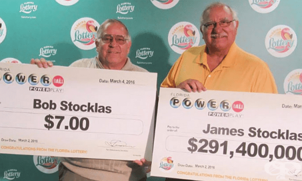 Двама братя печелят от лотарията в един и същи ден.