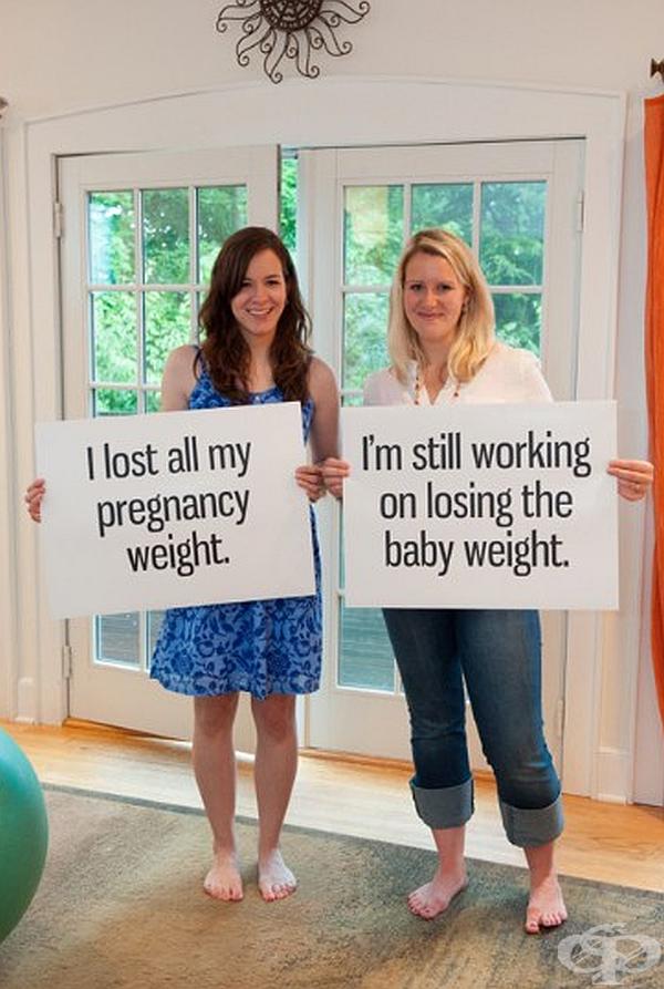 Аз свалих килограмите, които качих по време на бременността. / Аз все още свалям излишните килограми.