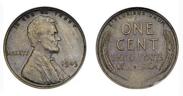 Меден цент с жито (1943). Цена: 82 500 $. Каква е стойността? Тази монета е подобна на медния цент от 1943 г., но без печат на монетния двор. Тя също е сечена от останките на мед. Общо са известни около 40 екземпляра.