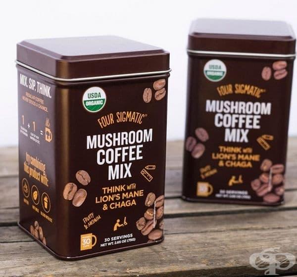 Кафе от гъби. Това е един световен тренд напоследък. Новата напитка е противовъзпалителна, регулира кръвната захар и подпомага обмяната на веществата. В състава й участват гъби чага, рейши, кордицепт и смляно кафе. Сервира се с мляко или подсладител.