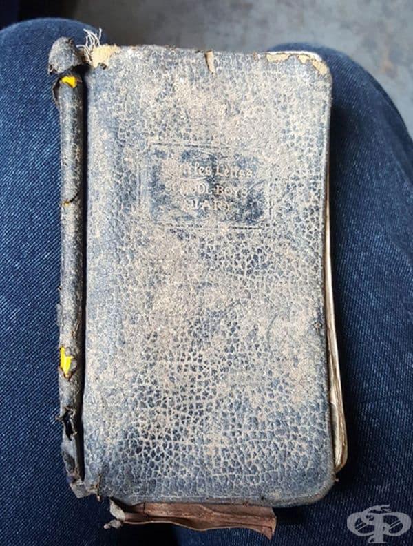 """""""Моят приятел работи в рециклирането. Той откри попълнен дневник от 1941 г."""""""