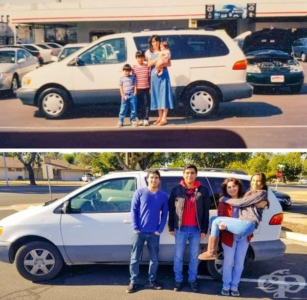 """""""Денят, в който си купихме семейния автомобил през 1999 г. и денят, в който го продадохме през 2017 г.""""."""
