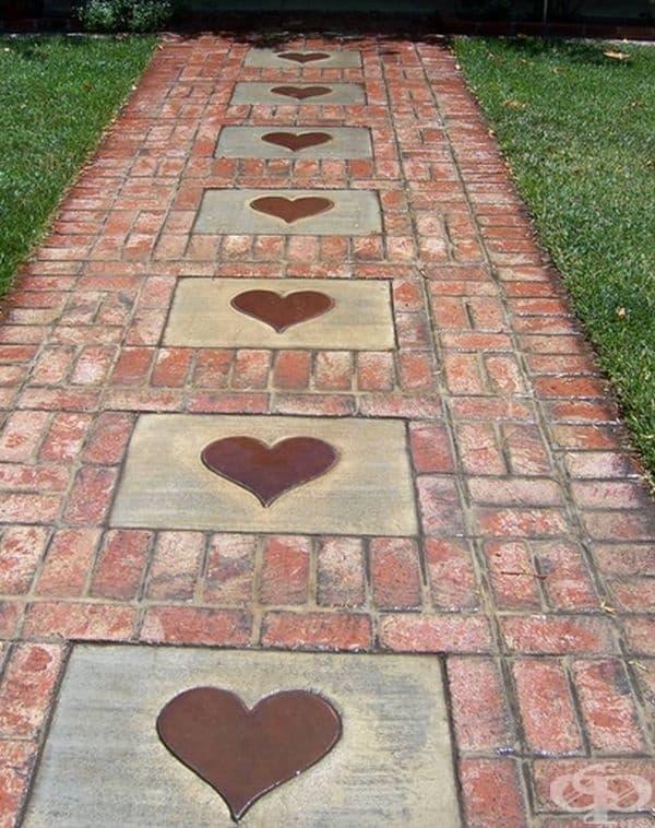 Пътека с романтични нотки.