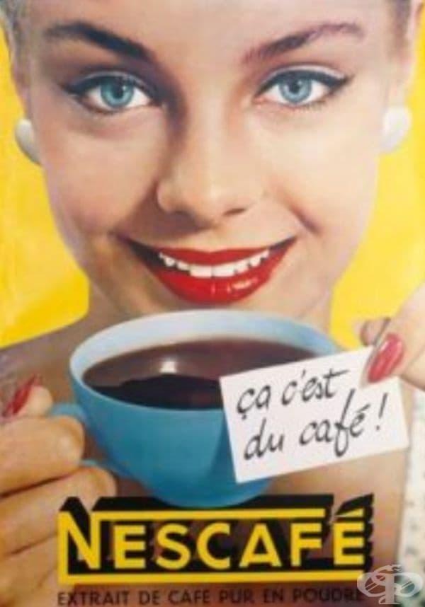 """Кафе """"Nescafe"""""""
