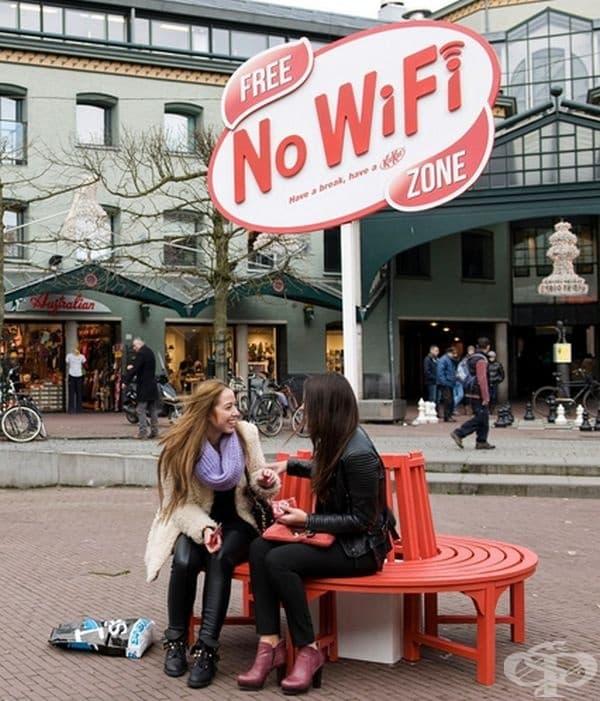 Kit Kat: Наслаждавайте се на разговор без интернет връзка.
