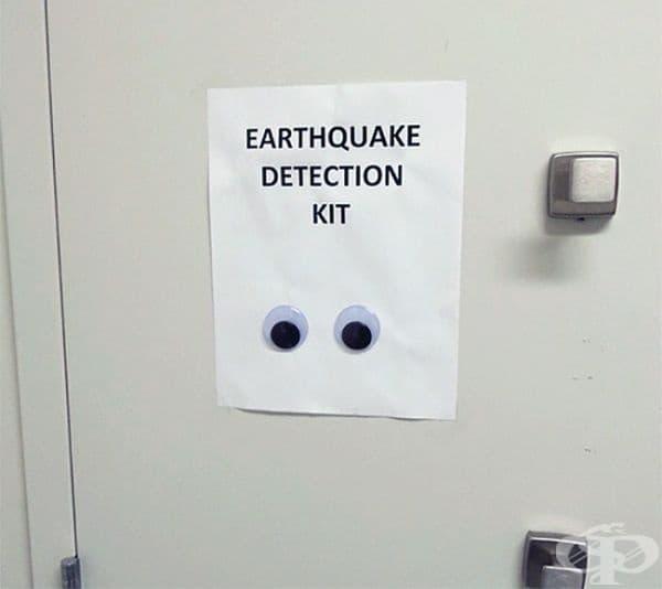 Устройство за засичане на земетресения.