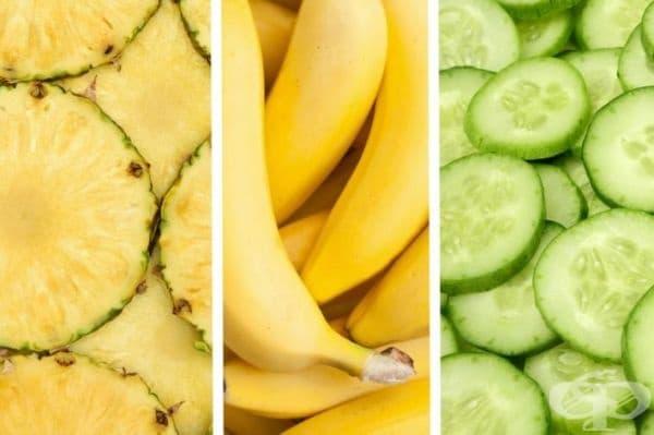 Ананас, банан, краставица. Технически, краставицата е плод, така че тази странна комбинация от храни, всъщност може да се възприеме като добра плодова салата.