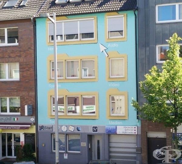 Тази сграда има прозорци, еднакви с тези на Windows на компютъра ви.