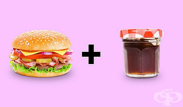 Бургер със сладко. Бургерът със сладко може да бъде поръчан във всеки ресторант по света и изглежда, че клиентите харесват този вариант повече от традиционния с кетчуп.