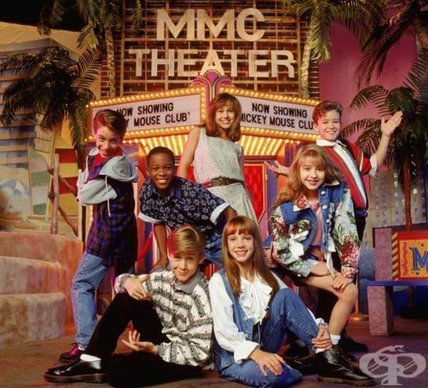 Момчето отдясно е Джъстин Тимбърлейк, пред него е Кристина Агилера, по-долу са Райън Гослинг и Бритни Спиърс. Клуб Мики Маус, 1990 г.