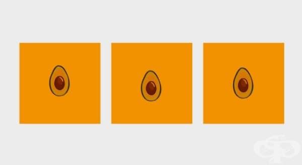На кое изображение авокадото не намира точно в средата?