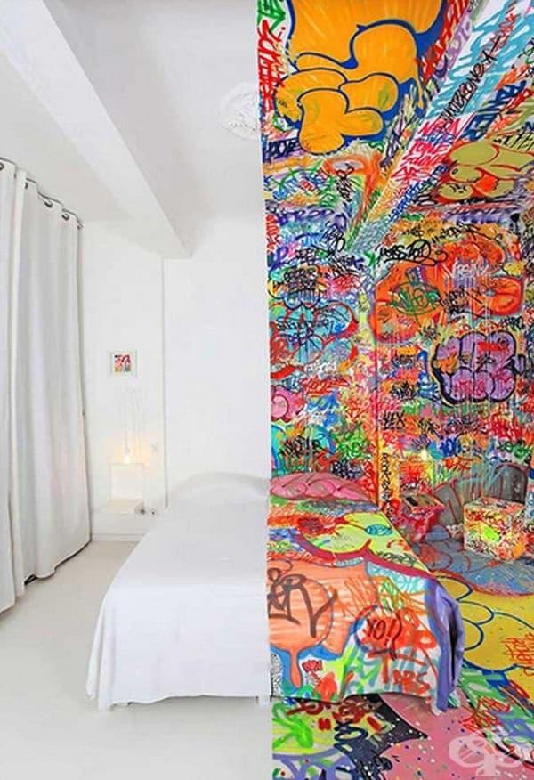 Half Graffiti Room, Марсилия, Франция