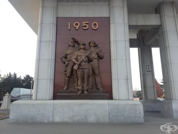 Още паметници от героичното минало