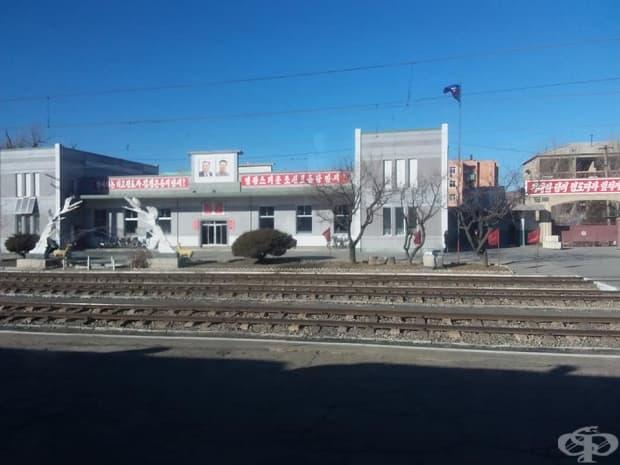 Малка железопътна спирка