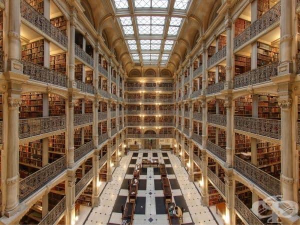 """Библиотека """"Джордж Пийбоди"""", Балтимор, САЩ."""
