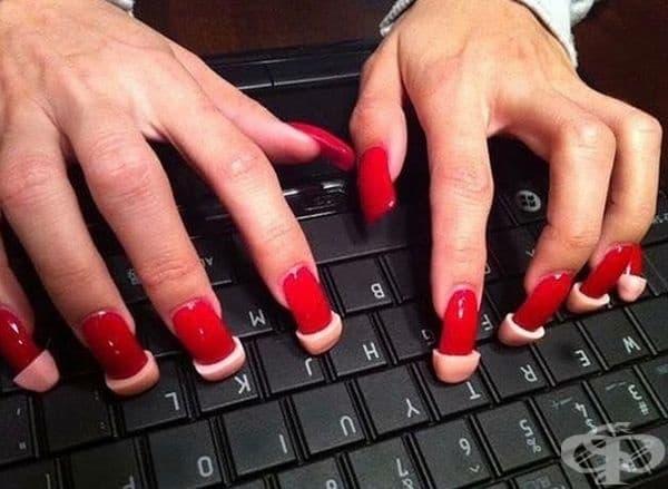 Когато ви е трудно да използвате клавиатурата, а желаете да запазите дългия си маникюр!