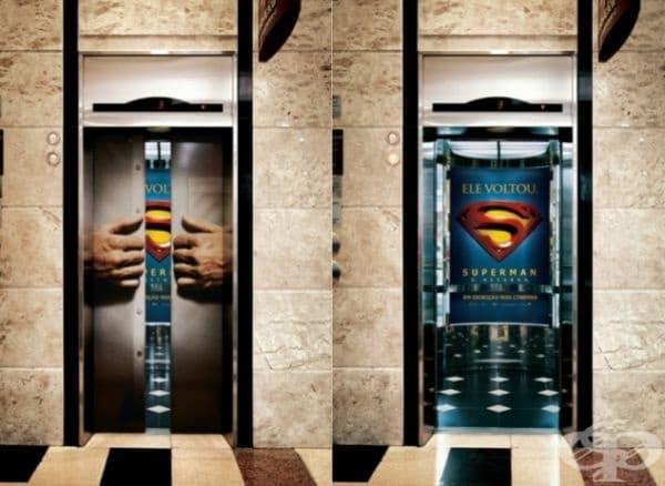Супермен. Асансьорът на филмите.
