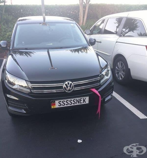 Дали този автомобил принадлежи на жена?