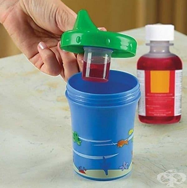 Чаша с разпределител за лекарство, което може да смесите с напитката, когато вие решите.