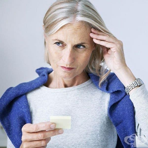Нарушение на паметта. Не можете да си спомните името на човека, когото познавате от дълго време, или не помните къде сте си оставили ключовете? Разсеяността е един от симптомите за липса на витамин В12.