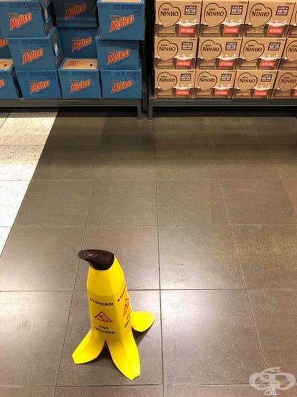 Модерен дизайн на пода.