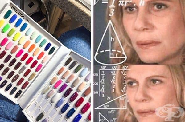 Ето какво се случва в главата на всяка жена, когато й предстой да си прави маникюр.