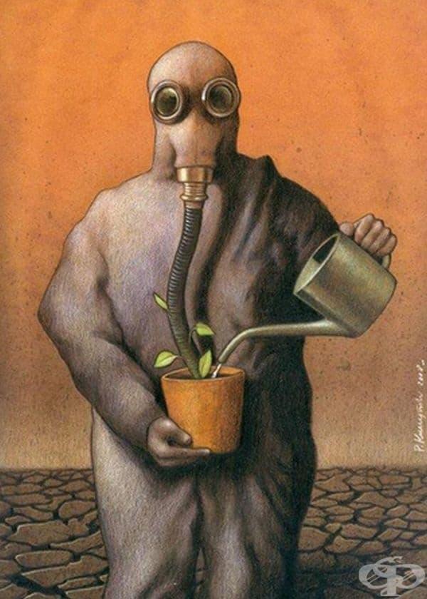 Състоянието на екологията.
