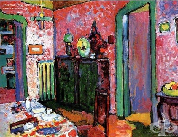 """""""Интериорът"""" (Моята трапезария)"""" на Василий Кандински. Маслена картина от ранните етапи в кариерата на Кандински."""
