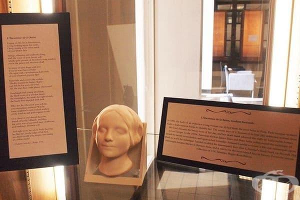 Някои учени и историци дори отбелязват, че Непознатата жена на Сена е била модна икона за много жени, които са се стремели да изглеждат като нея.