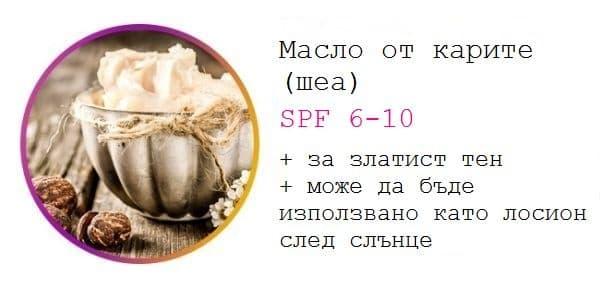 10 органични масла, които могат да ви придадат великолепен тен