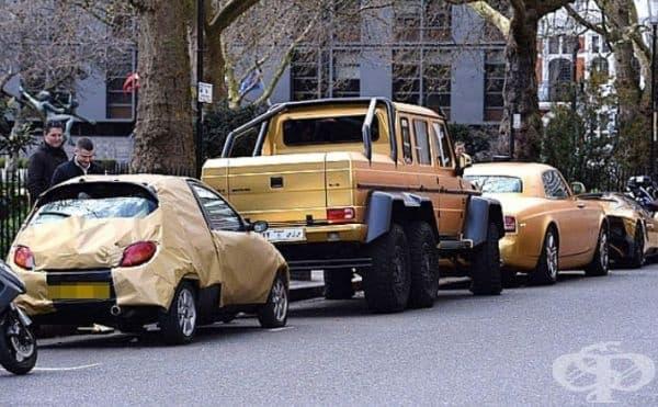 Единият автомобил е измамно жълт.