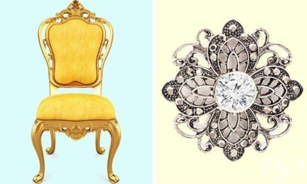 Шотландска двойка купува стар счупен стол, но няма пари да го поправи. След 6 г. открива диамантени бижута в тапицерията. Едва през 2016 г. хората разбират, че стойността на скъпоценностите е 5 000 паунда.