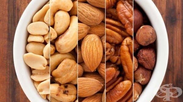 Ядки. Те са богати на салицилати, Омега-3 мастни киселини и витамин Е, така че ежедневната употреба на всякакви ядки и слънчогледови семена ще бъде от голяма полза.