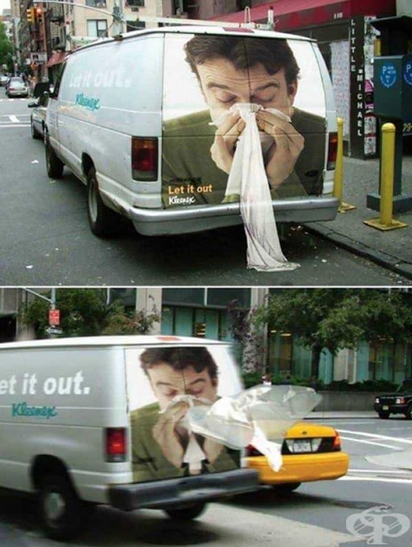 Kleenex ще поддържа носа ви чист, спокоен и сух.