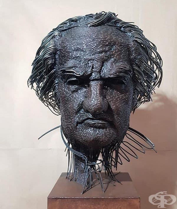 Йон Дезидериу Сърбу, философ
