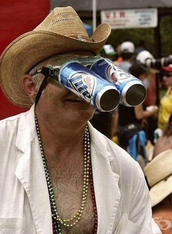 Може би очила за бира?