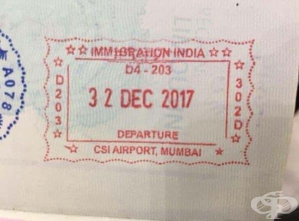 Печат в паспорт, поставен на 1 януари.