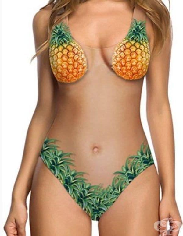 Някой търси ананас?
