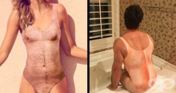 Понякога жените желаят да изглеждат ужасно.
