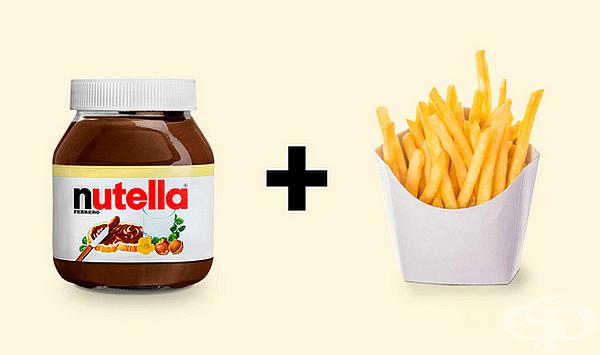 Nutella с пържени картофи. Солта засилва вкуса, така че ако поставите шоколад върху пържените картофи, то те ще станат по-сладки. Между другото, Nutella може да бъде заменена с шоколадов млечен шейк.