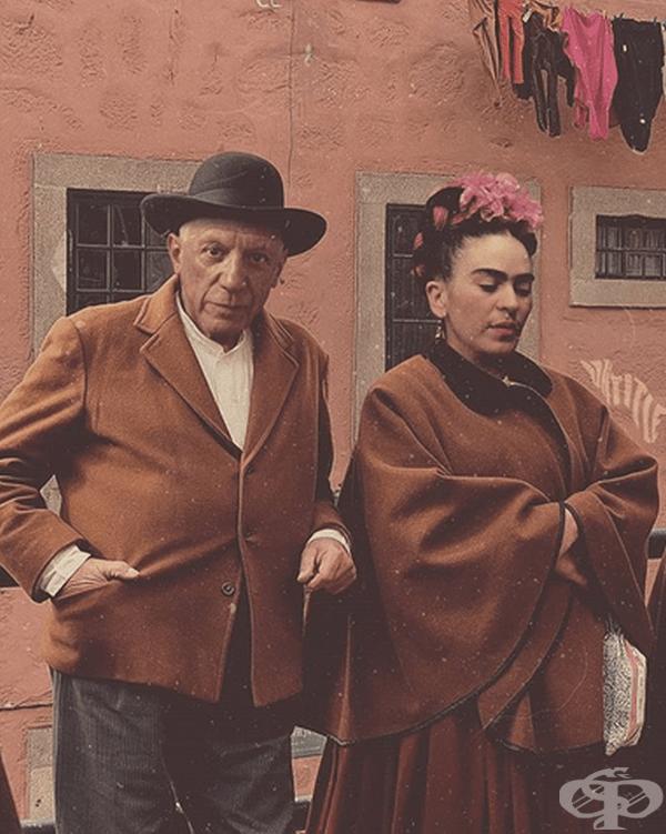 Пабло Пикасо и Фрида Кало