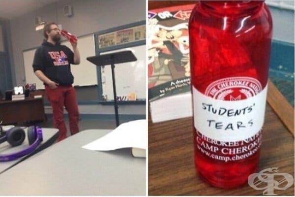 """Това, което той пие, очевидно са... (""""студентски сълзи"""")"""