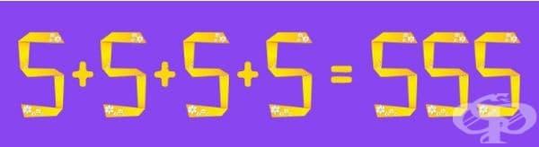 Добавете една линия, за да направите уравнението правилно.