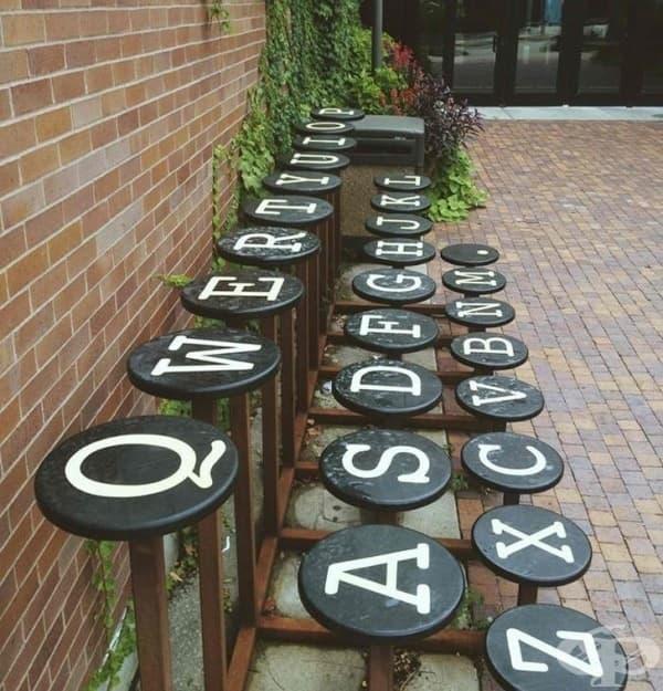 Пейка на пишеща машина - изберете вашето място!
