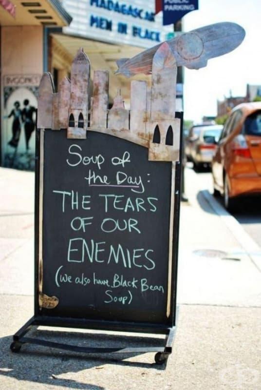 Супа за деня: Сълзите на вашите врагове (Също така имаме супа от черен боб).